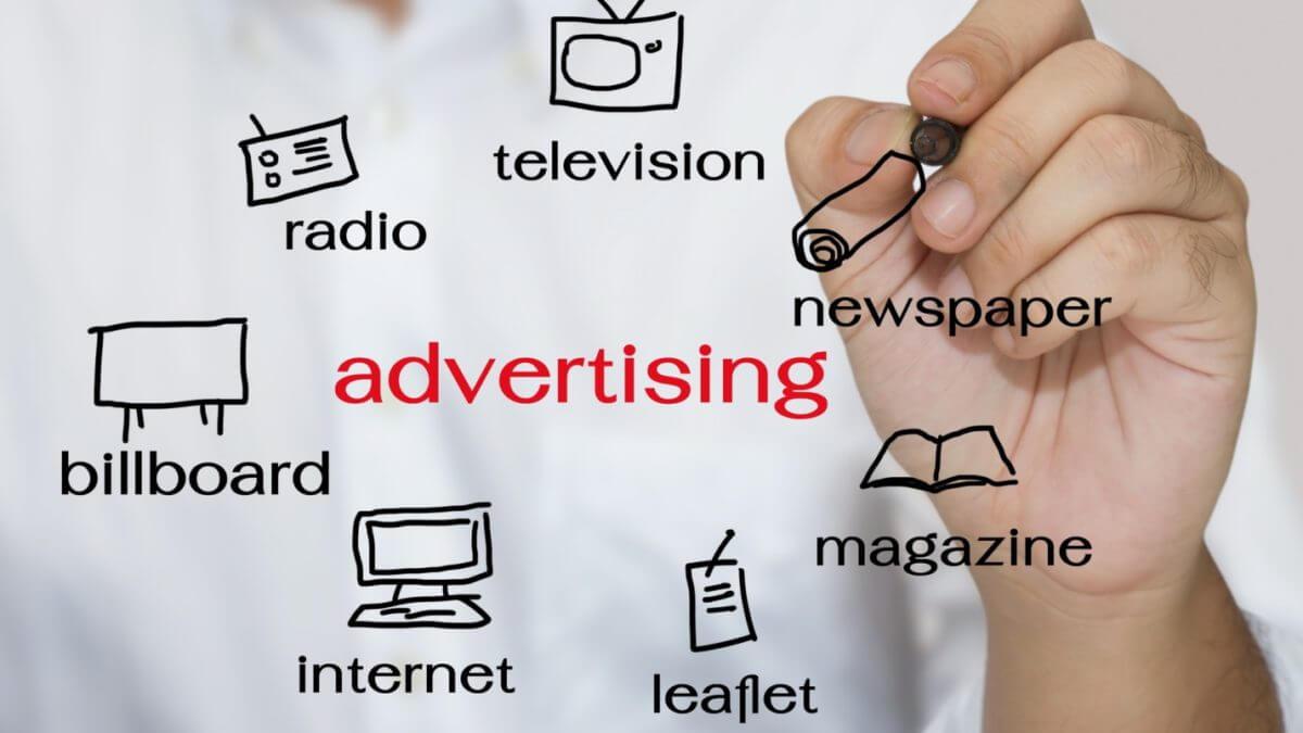 Рекламні засоби